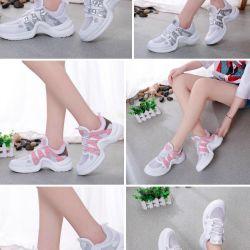 Αθλητικά παπούτσια 👟