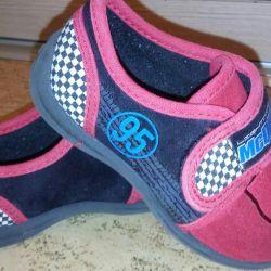 Μπότες 24 μέγεθος