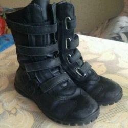 Bir erkek için ayakkabı, 27-30 rr