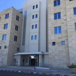 Office/Clinic in Strovolos, Nicosia