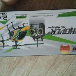 Radyo kontrol helikopteri