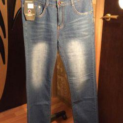 Новые женские джинсы с доставкой