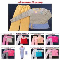 Πώληση ️ Καινούρια σπιτικά κοστούμια σε απόθεμα