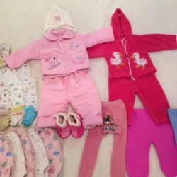 A package of things for a girl of 3-10 months
