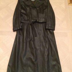 Cloak leather. Italy.