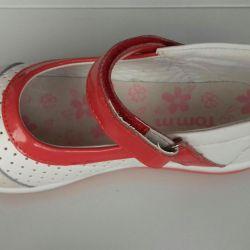Νέα παπούτσια 29 p / p