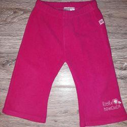 Pants fleece
