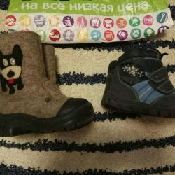 Валенки и мембрана ботинки
