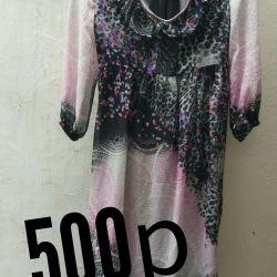 rochie 300r de vânzare