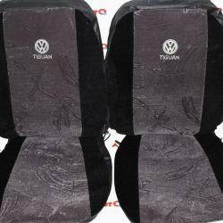 Η VW Tiguan καλύπτει από το 2007-17