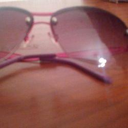 Gözlük iki çift