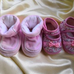 Slippers + booties 2 for 50p