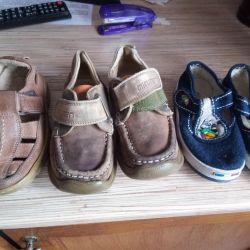 Παπούτσια 24-26