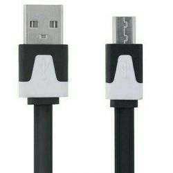 2 meter charging cable