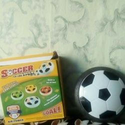New ball