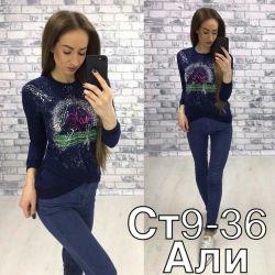 Bluze pe 270r 40r 44-46r