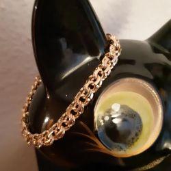 Bismarck chain bracelet