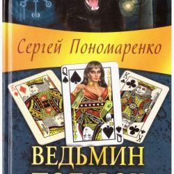 S. Ponomarenko. Cadı hediye