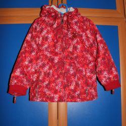 Осенняя куртка Лосан