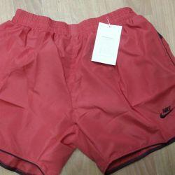Nike shorts sizes 44-52