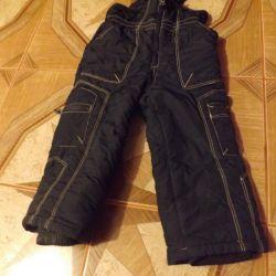 Kiko winter pants