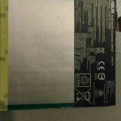Asus Fonepad 7 C11P1327 Pil