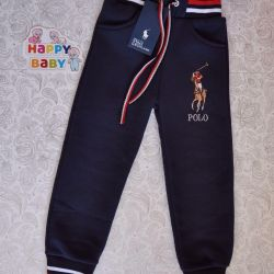 New Polo pants with the beginning of 4-5 years.