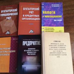 Books for work, study