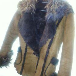 Куртка- дублeнка