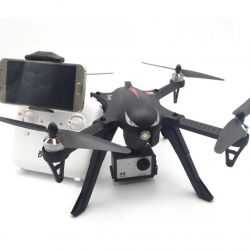 Quadcopter without camera