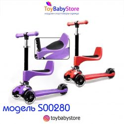 The scooter children's 3-wheeled with a seat new