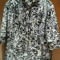 Exclusive Short Coat Auto Lady