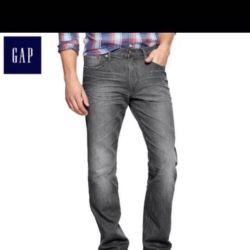 I will sell men's jeans Gap, Banana Republic, etc.