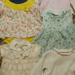 Baby stuff package .bu