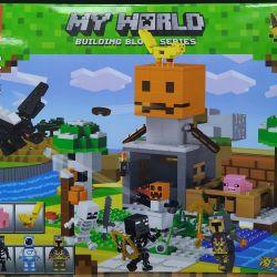 New Kits Minecraft Constructors