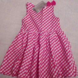 Yeni 1.5-2.5 litre yükseklik 92 cm elbise