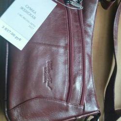 Женская сумка (натуральная кожа)