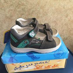 Sandals Kotofey 24 New