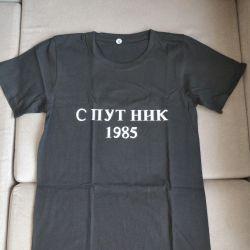 Tişört Uydu 1985