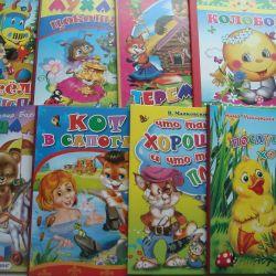 Children's books (2)