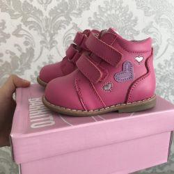 Çizme derisi