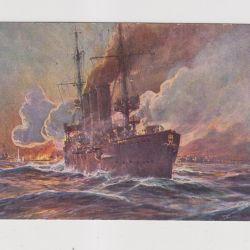 Germany. World War One. Cruiser Emden in battle