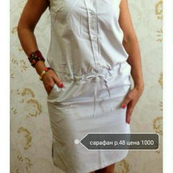 Sundress (46-48)