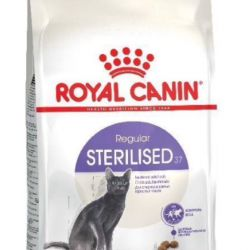 RoyalKanin for steriliz.koshek. New Packs on 560 g