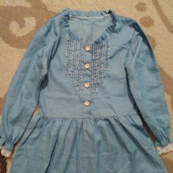 Φόρεμα το νέο
