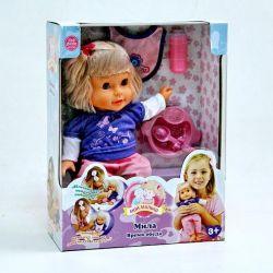 Διαδραστική κούκλα Mila στο δείπνο, Talk