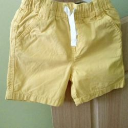Shorts are det. Pp 76-82