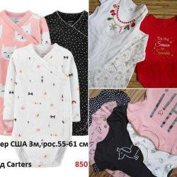 Baby κορίτσι 0-9 μηνών slip φόρεμα Carters φόρεμα