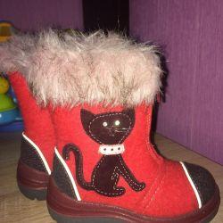 Boots - felt boots