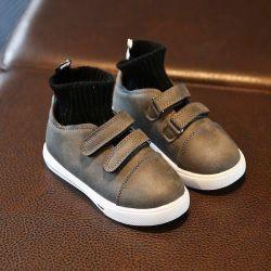 Παπούτσια ζεστά, σούπερ μόδα